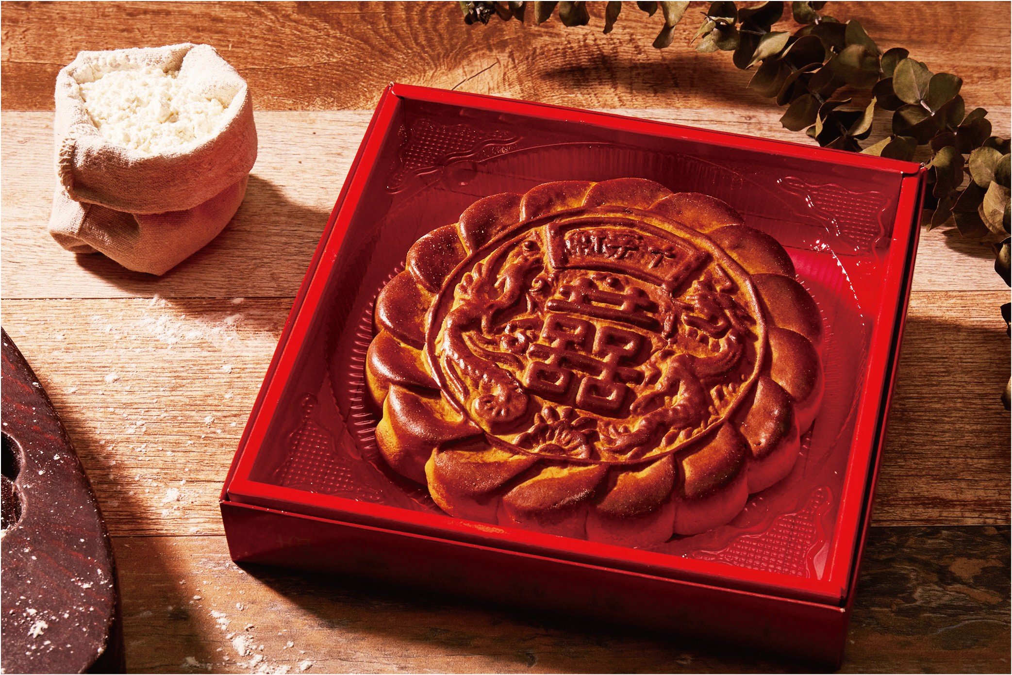 龍鳳和生大餅